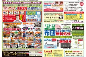 Lead200520_CIP3