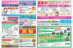 Lead_170505_omote_01