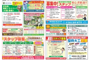 Lead_170720_omote_01