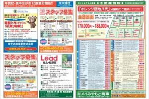 Lead_171020_omote_01